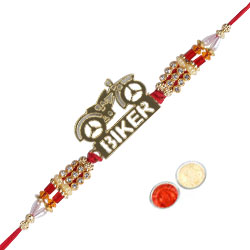 Fancy Kundan Biker Rakhi for your Loving Brother